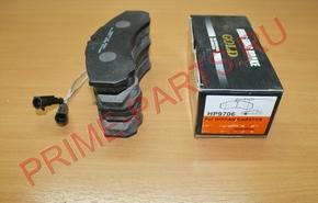 Колодки тормозные задние Nissan Cabstar F24 HSB (PREMIUM) Корея